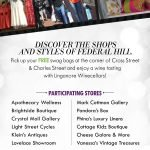 Downtown Style Stroll on September 19th in Federal Hill