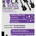 Rock & Soul for Kids' Sake on October 25th at Baltimore Museum of Industry